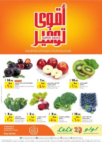Lulu Lulu Riyadh Super Saver Offers