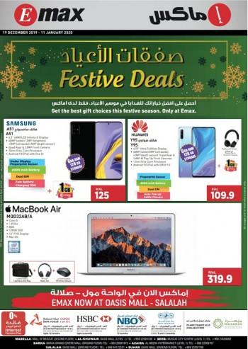 Emax Oman Festive Deals