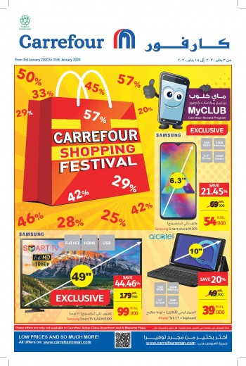 Carrefour Carrefour Hypermarket Shopping Festival Offers