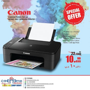 Home Electronics Bahrain Special Offers