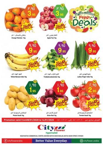 City Flower City Flower Hypermarket Riyadh Fresh Deals