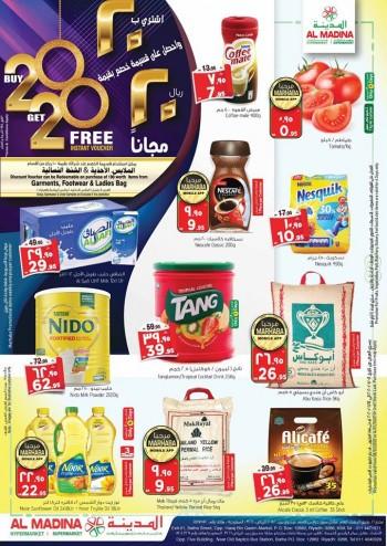 Al Madina Al Madina Hypermarket BUY SR 20 GET SR 20 Offers
