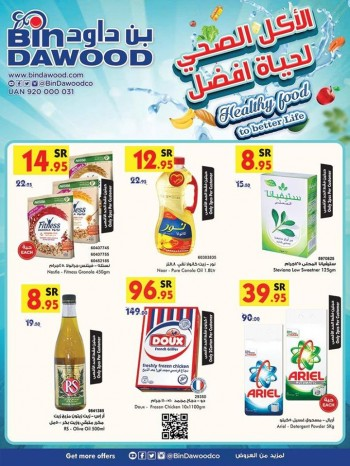 Bin Dawood Bin Dawood Jeddah Healthy Food Offers
