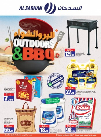 Al Sadhan Stores Al Sadhan Stores Great Outdoors & BBQ Offers