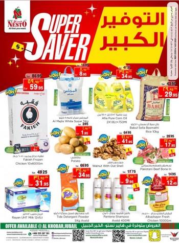 Nesto Nesto Al Khobar & Jubail Super Saver Offers