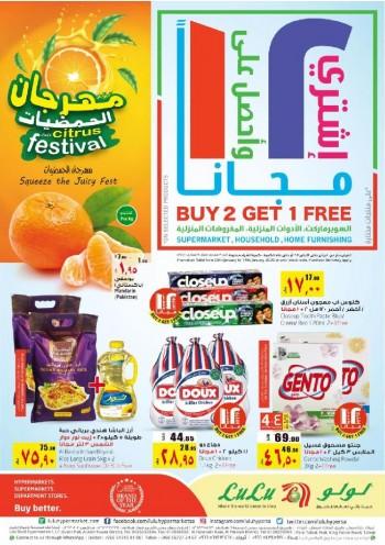 Lulu Lulu Jeddah & Tabuk Buy 2 Get 1 Free Offers