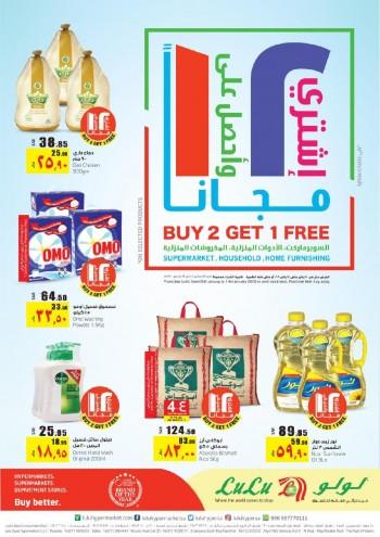 Lulu Lulu Riyadh Buy 2 Get 1 Free Offers
