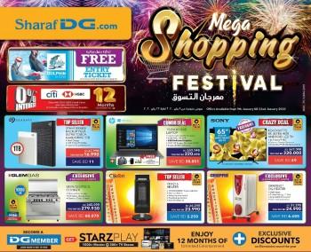 Sharaf DG Mega Shopping Festival Offers