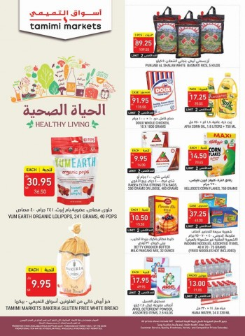 Tamimi Markets Tamimi Markets Healthy Living Best Offers