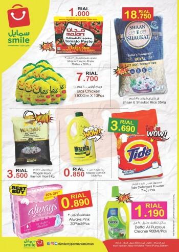 Smile Hypermarket Saham Weekend Sale
