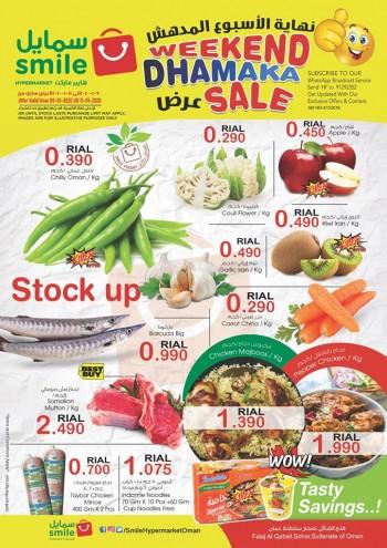 Smile Hypermarket Sohar Weekend Sale