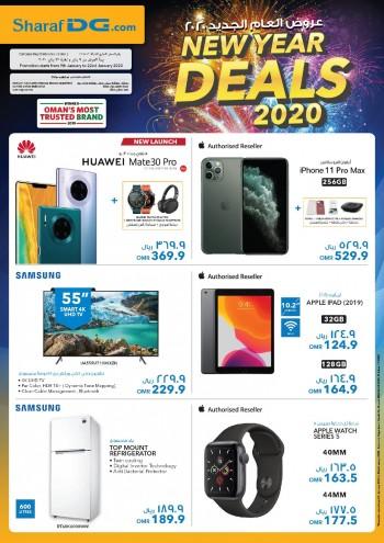 Sharaf DG New Year Deals