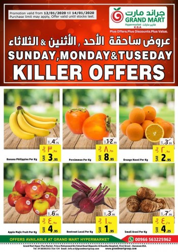 Grand Mart Grand Mart Hypermarket 3 Days Only Killer Offers
