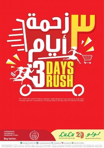 Lulu Lulu Riyadh 3 Days Rush Offers