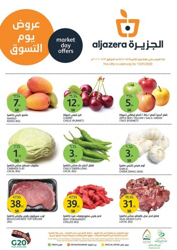 Aljazera Markets Aljazera Markets Monday Market Day Offers