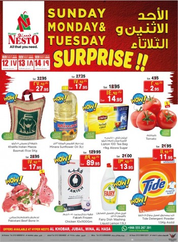 Nesto Hyper Nesto Dammam Surprise Offers