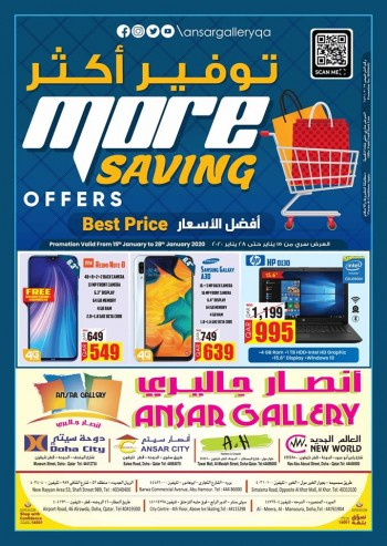 Ansar Gallery Ansar Gallery More Saving Offers