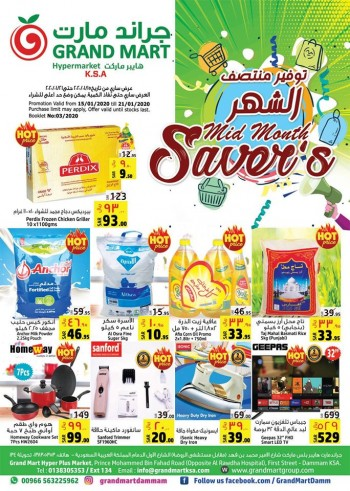 Grand Mart Grand Mart Hypermarket Mid Month Savers