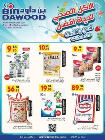 Bin Dawood Bin Dawood Healthy To Food Better Life Offers