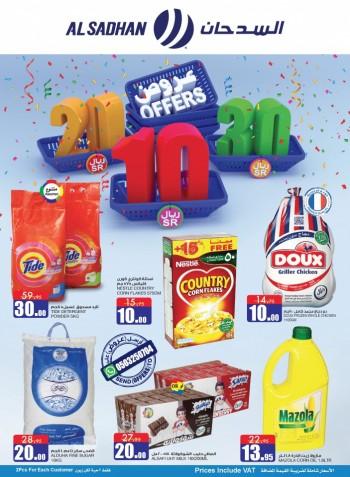 Al Sadhan Stores Al Sadhan Stores SR 10, 20, 30 Offers