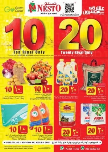 Nesto Nesto Hypermarket SR 10 & 20 Only Offers