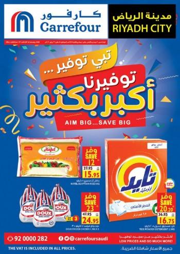 Carrefour Carrefour Riyadh Big Saver Offers
