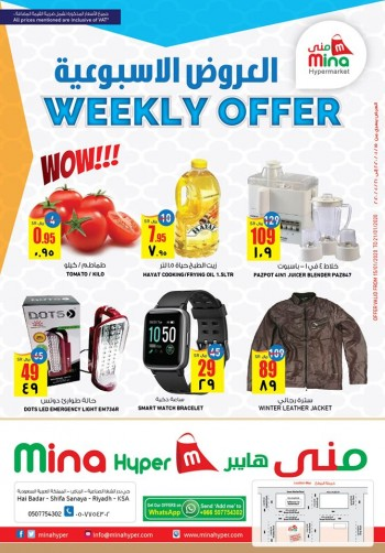 Mina Hypermarket Mina Hyper Best Weekly Offers
