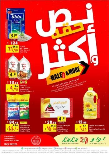 Lulu Lulu Riyadh Half Price & More Offers