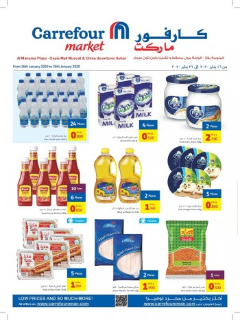 Carrefour Carrefour Market Big Weekly Offers