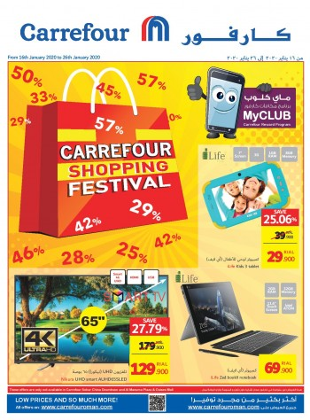 Carrefour Carrefour Shopping Festival Best Offers