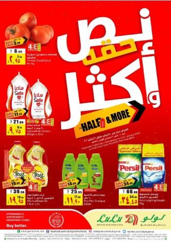 Lulu Lulu Jeddah & Tabuk Half Price & More Offers