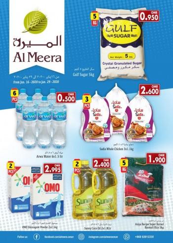 Al Meera Hypermarket Al Meera Hypermarket Best Offers