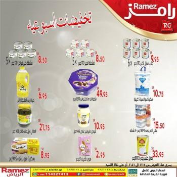 Ramez Ramez Hypermarket Riyadh Weekend Offers