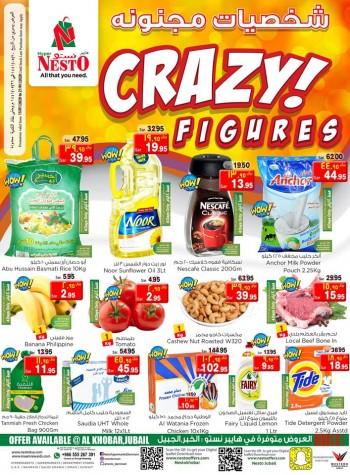 Nesto Nesto Al Khobar & Jubail Crazy Figures Offers