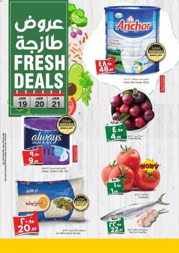 Al Madina Al Madina Hypermarket 3 Days Fresh Deals