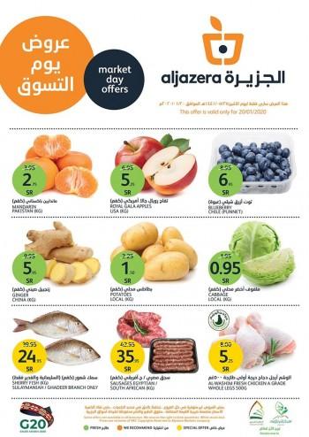 Aljazera Markets Aljazera Markets Market Day Offers 20th January 2020