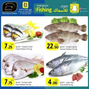Masskar Hypermarket Masskar Tuesday Fishing Deals