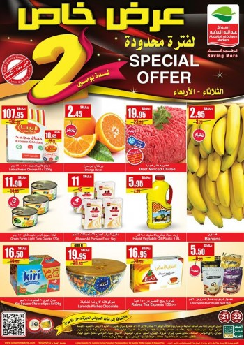 Othaim Markets Al Othaim Markets Two Day Special Offers