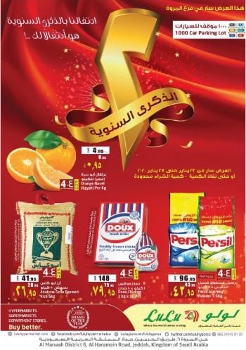 Lulu Marwah Anniversary Offers