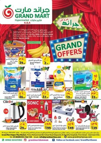 Grand Mart Hypermarket Grand Offers