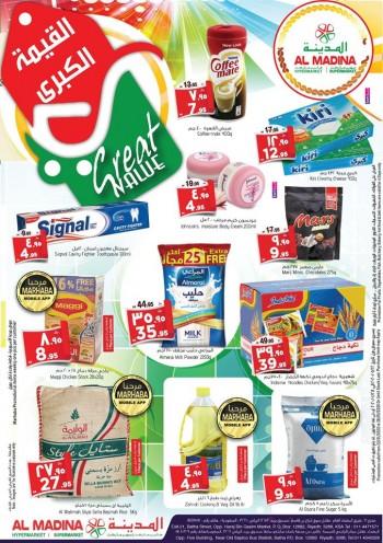 Al Madina Hypermarket Great Value Offers