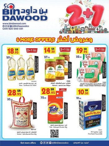 Bin Dawood Bin Dawood Jeddah 2+1 Offers