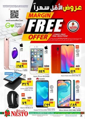 Nesto Nesto Margin Free Offers
