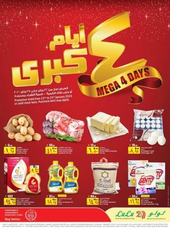 Lulu Lulu Dammam Mega 4 Days Offers