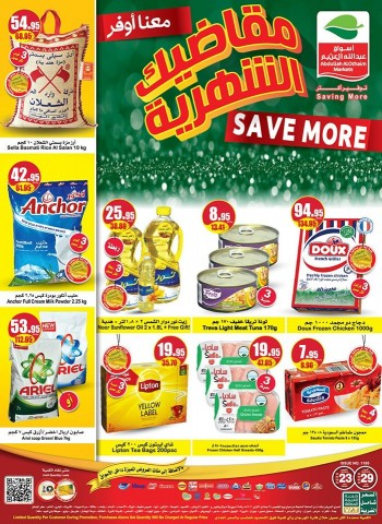 Al Othaim Markets Weekly Save More Offers