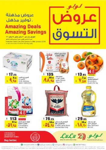 Lulu Riyadh Amazing Deals