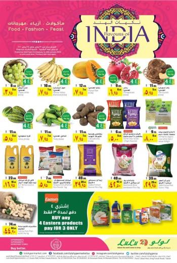 Lulu Jeddah & Tabuk Flavours Of India Offers
