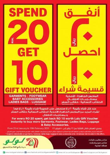 Lulu Lulu Hypermarket Gift Voucher Offers