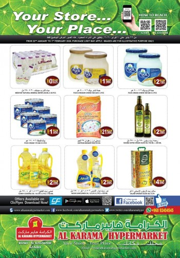 Al Karama Hypermarket Best Weekend Deals