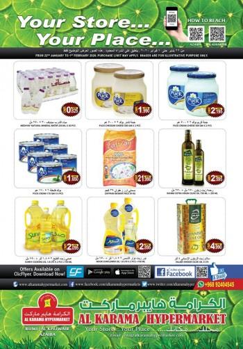 Al Karama Al Karama Hypermarket Best Weekend Deals